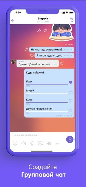 10 naykraschih dodatk v lyutogo dlya iphone 20 - 10 найкращих додатків лютого для iPhone