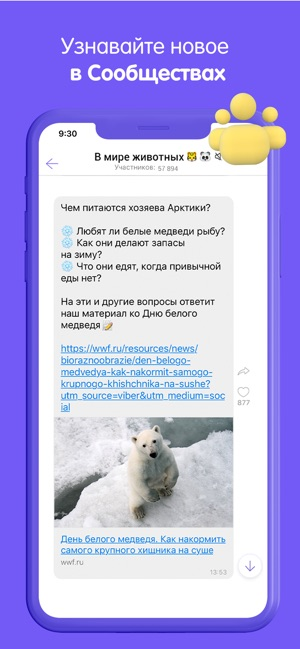 10 naykraschih dodatk v lyutogo dlya iphone 21 - 10 найкращих додатків лютого для iPhone