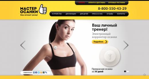 10 serv s v gadzhet v v runet yak dopomozhut vam zaynyatisya sportom 4 - 10 сервісів і гаджетів в Рунеті, які допоможуть вам зайнятися спортом