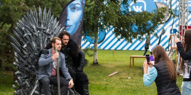 15 dey chim zaynyatisya na vk fest 2018 12 - 15 ідей, чим зайнятися на VK Fest 2018