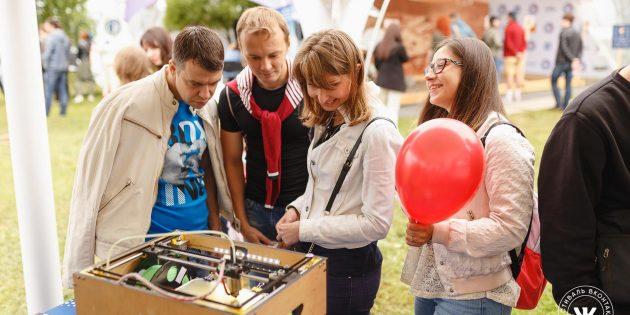 15 dey chim zaynyatisya na vk fest 2018 4 - 15 ідей, чим зайнятися на VK Fest 2018