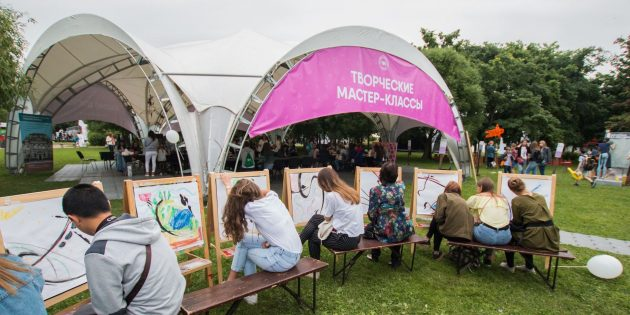 15 dey chim zaynyatisya na vk fest 2018 7 - 15 ідей, чим зайнятися на VK Fest 2018