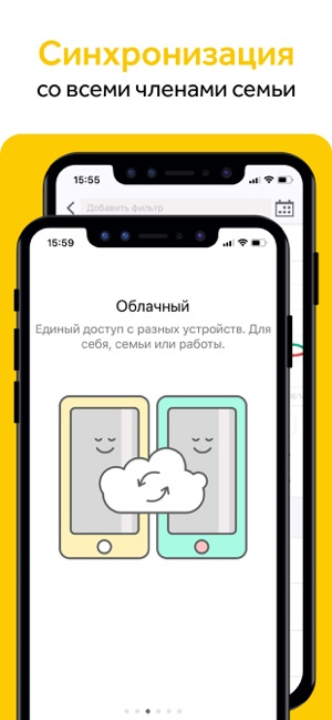 5 iphone dodatk v dlya vedennya f nans v 6 - 5 iPhone-додатків для ведення фінансів
