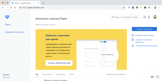 7 kraschih tekstovih redaktor v scho pracyuyut v brauzer 11 - 7 кращих текстових редакторів, що працюють в браузері