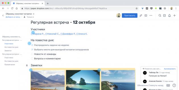 7 kraschih tekstovih redaktor v scho pracyuyut v brauzer 12 - 7 кращих текстових редакторів, що працюють в браузері