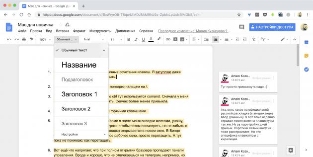 7 kraschih tekstovih redaktor v scho pracyuyut v brauzer 2 - 7 кращих текстових редакторів, що працюють в браузері