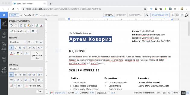 7 kraschih tekstovih redaktor v scho pracyuyut v brauzer 8 - 7 кращих текстових редакторів, що працюють в браузері