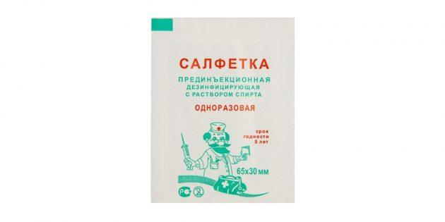 7 zasob v dlya dez nfekc yak mozhna zamoviti z dostavkoyu dodomu 3 - 7 засобів для дезінфекції, які можна замовити з доставкою додому
