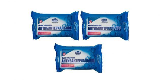 7 zasob v dlya dez nfekc yak mozhna zamoviti z dostavkoyu dodomu 5 - 7 засобів для дезінфекції, які можна замовити з доставкою додому