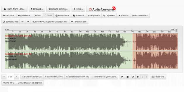8 kraschih aud oredaktor v dlya muziki golosovih dor zhok 3 - 8 кращих аудіоредакторів для музики і голосових доріжок