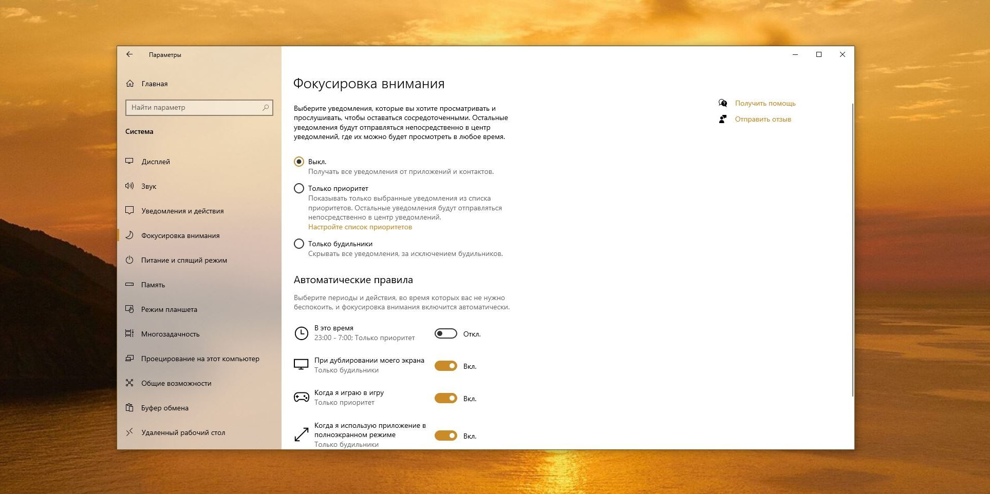 9 nstrument v dlya borot bi z prokrastinac yu pri v ddalen y robot 5 - 9 інструментів для боротьби з прокрастинацією при віддаленій роботі