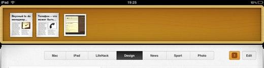 acrylic times online gazeta z visokim potenc alom programi dlya ipad 8 - Acrylic Times online газета з високим потенціалом [Програми для iPad]