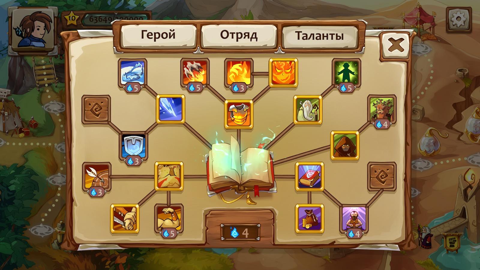 braveland wizard mag chn v yni hrabrozem ya 11 - Braveland Wizard: магічні війни Храброземья