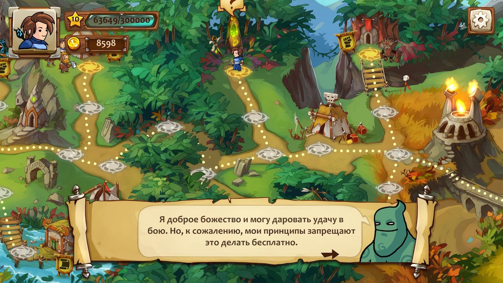 braveland wizard mag chn v yni hrabrozem ya 12 - Braveland Wizard: магічні війни Храброземья