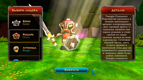 elements epic heroes dlya ios velik bitvi malen kih vo n v 2 - Elements: Epic Heroes для iOS — великі битви маленьких воїнів