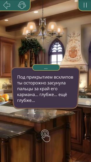 klub romantiki u chomu fenomen odn yu z naypopulyarn shih mob l nih gor 3 - «Клуб романтики»: у чому феномен однією з найпопулярніших мобільних ігор
