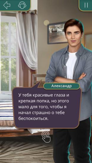 klub romantiki u chomu fenomen odn yu z naypopulyarn shih mob l nih gor 5 - «Клуб романтики»: у чому феномен однією з найпопулярніших мобільних ігор