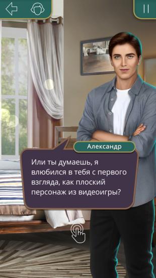 klub romantiki u chomu fenomen odn yu z naypopulyarn shih mob l nih gor 6 - «Клуб романтики»: у чому феномен однією з найпопулярніших мобільних ігор