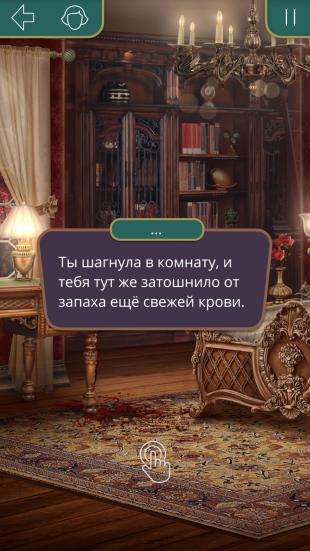 klub romantiki u chomu fenomen odn yu z naypopulyarn shih mob l nih gor 7 - «Клуб романтики»: у чому феномен однією з найпопулярніших мобільних ігор