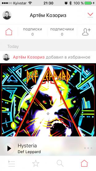 musicsense dlya ios bezkoshtovniy potokoviy serv s z nalashtovanim pleylistami ne t l ki 11 - MusicSense для iOS — безкоштовний потоковий сервіс з налаштованим плейлистами і не тільки