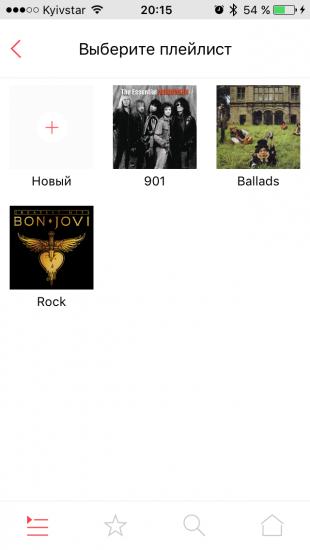 musicsense dlya ios bezkoshtovniy potokoviy serv s z nalashtovanim pleylistami ne t l ki 8 - MusicSense для iOS — безкоштовний потоковий сервіс з налаштованим плейлистами і не тільки