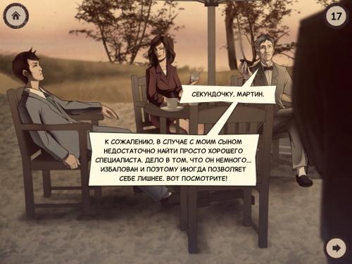 narr8 rozvazhal n ta p znaval n nteraktivn ser ali 10 - NARR8: розважальні та пізнавальні інтерактивні серіали