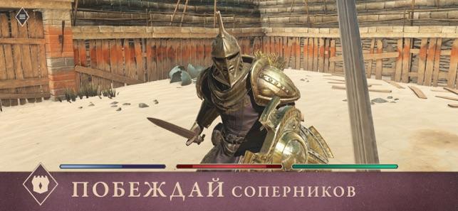 nov programi ta gri dlya ios krasche za berezen 10 - Нові програми та ігри для iOS: краще за березень