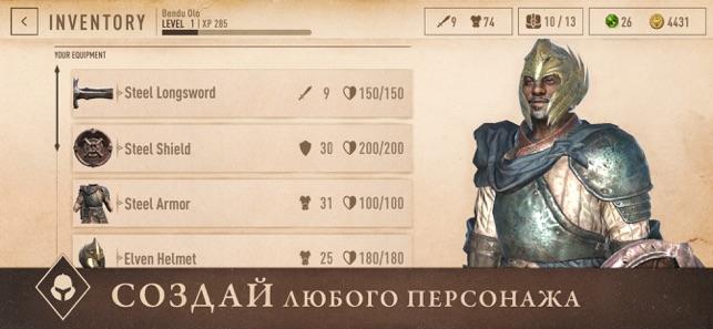 nov programi ta gri dlya ios krasche za berezen 11 - Нові програми та ігри для iOS: краще за березень