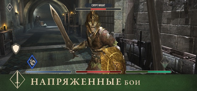 nov programi ta gri dlya ios krasche za berezen 12 - Нові програми та ігри для iOS: краще за березень
