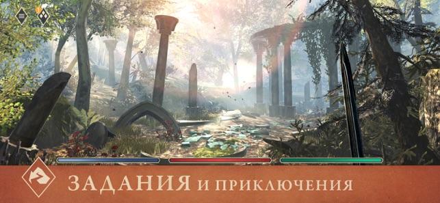 nov programi ta gri dlya ios krasche za berezen 8 - Нові програми та ігри для iOS: краще за березень