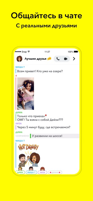 nov programi ta gri dlya ios krasche za traven 15 - Нові програми та ігри для iOS: краще за травень