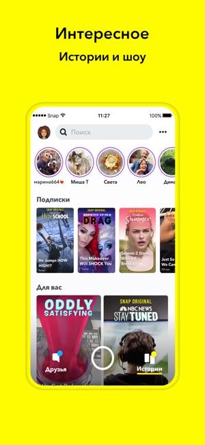 nov programi ta gri dlya ios krasche za traven 17 - Нові програми та ігри для iOS: краще за травень