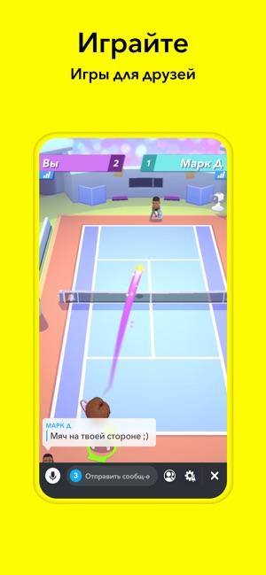 nov programi ta gri dlya ios krasche za traven 18 - Нові програми та ігри для iOS: краще за травень