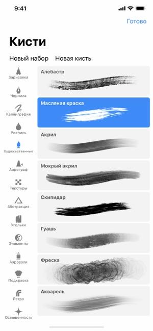 nov programi ta gri dlya ios krasche za traven 3 - Нові програми та ігри для iOS: краще за травень