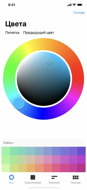 nov programi ta gri dlya ios krasche za traven 5 - Нові програми та ігри для iOS: краще за травень