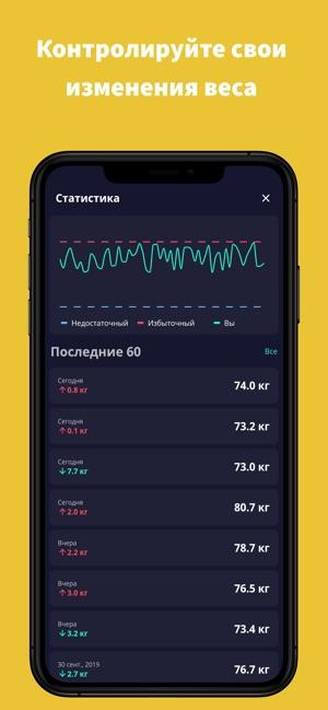 nov programi ta gri dlya ios krasche za veresen 35 - Нові програми та ігри для iOS: краще за вересень