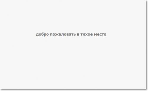 oglyad nevelikih veb dodatk v dlya relaksac 3 - Огляд невеликих веб-додатків для релаксації