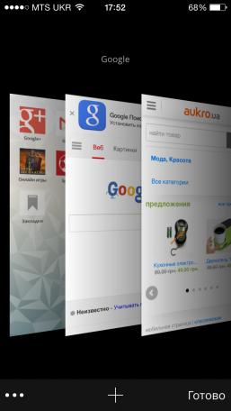 opera mini horoshiy brauzer stav sche krasche 1 - Opera Mini: хороший браузер став ще краще