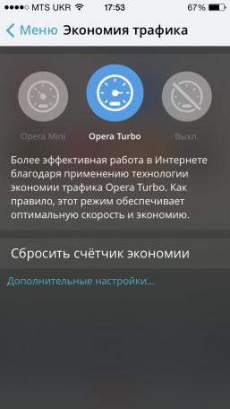 opera mini horoshiy brauzer stav sche krasche 4 - Opera Mini: хороший браузер став ще краще