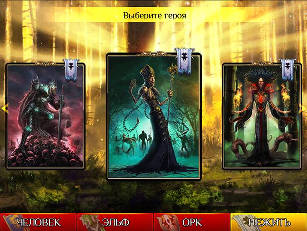 order chaos duels dlya ios mo vrazhennya v d gri 1 - Order & Chaos: Duels для iOS — мої враження від гри