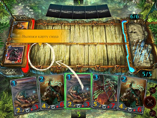 order chaos duels dlya ios mo vrazhennya v d gri 2 - Order & Chaos: Duels для iOS — мої враження від гри