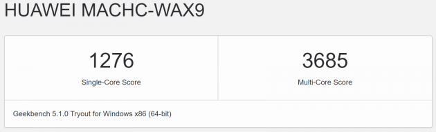 persh vrazhennya v d huawei matebook x pro 2020 konkurenta macbook pro na windows 3 - Перші враження від Huawei MateBook X Pro 2020 — конкурента MacBook Pro на Windows