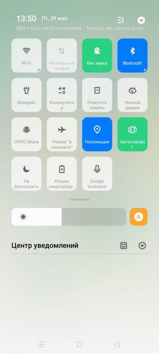 pershiy poglyad na oppo a31 noviy smartfon z yaskravim dizaynom za 12 tisyach rubl v 13 - Перший погляд на OPPO A31 — новий смартфон з яскравим дизайном за 12 тисяч рублів