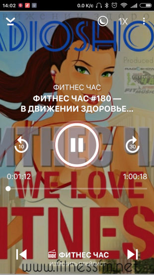 player fm v dm nne android dodatok dlya prosluhovuvannya podkast v 4 - Player FM — відмінне Android-додаток для прослуховування подкастів