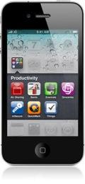 proshivka ios 4 viyshla pora onovlyuvati svo gadzheti 1 - Прошивка iOS 4 вийшла, пора оновлювати свої гаджети
