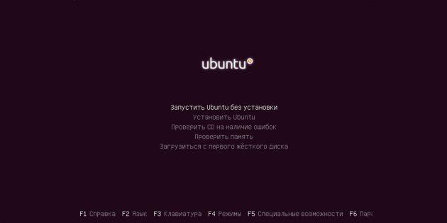 scho robiti yakscho ne zaryadzha t sya noutbuk z windows macos abo linux 10 - Що робити, якщо не заряджається ноутбук з Windows, macOS або Linux