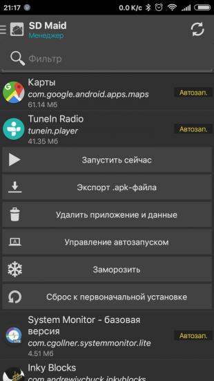 sd maid nezam nna util ta dlya ochischennya android 5 - SD Maid — незамінна утиліта для очищення Android