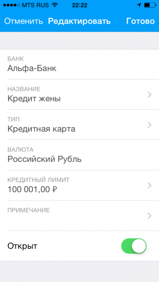 streege f nansoviy schodennik yakiy mozhna ne vesti 4 - Streege — фінансовий щоденник, який можна не вести