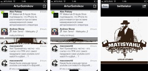 twittelator neue krasiviy twitter kl nt 5 - Twittelator Neue — красивий Twitter клієнт