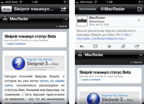 twittelator neue krasiviy twitter kl nt 6 - Twittelator Neue — красивий Twitter клієнт